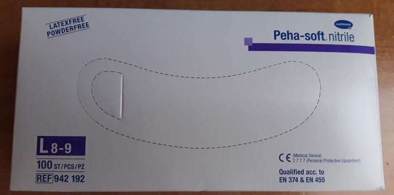 Перчатки латексные немецкие Хартманн - Фото 5