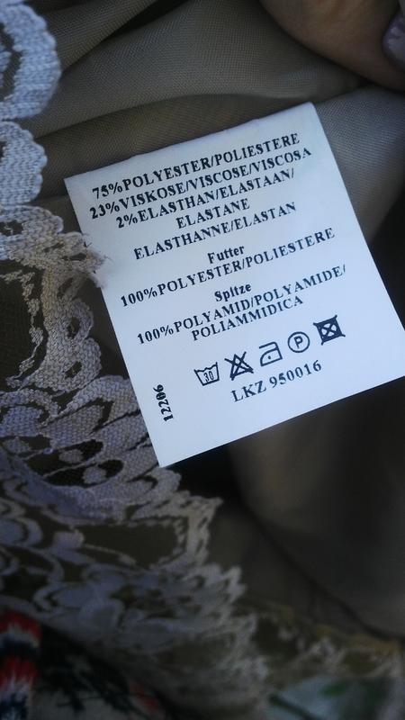 Красивая юбка в в клетку(на подкладке) с кружевом по низу,виск... - Фото 3