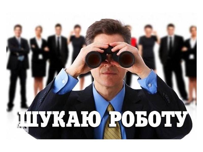 В Тернопільській області на 34,7% зменшилася потреба в робочій силі.