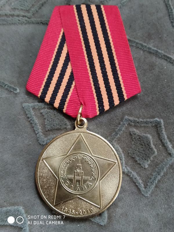 Продам Нагродные Медали.