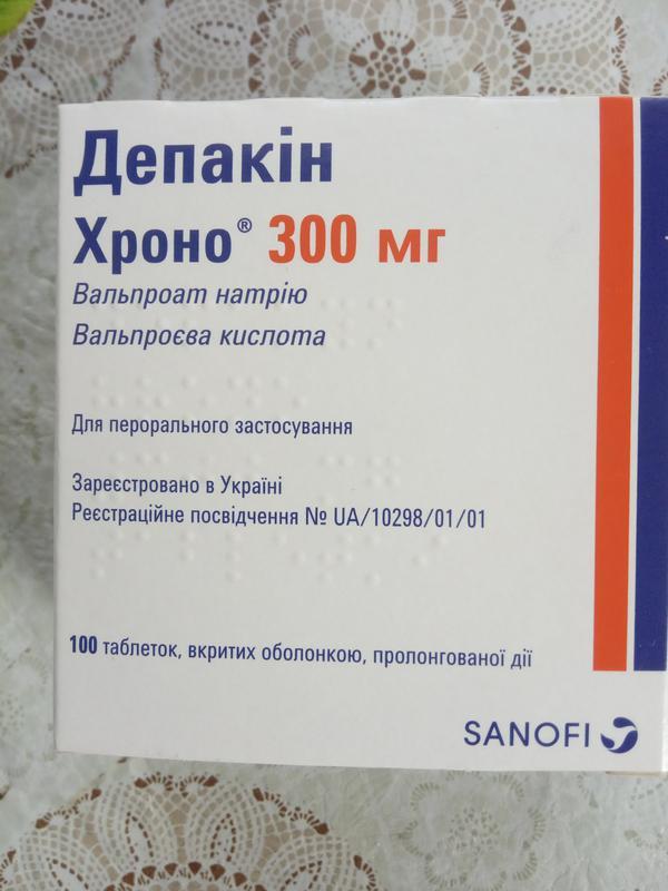 Депакін Хроно 300 мг (100 таблеток)