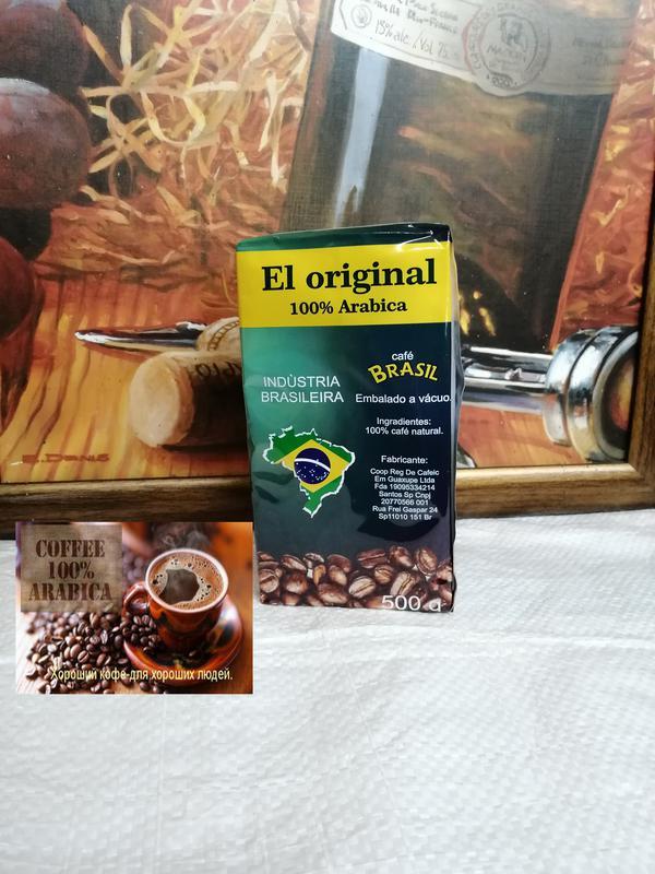Кофе молотый  BRASIL 100% арабика 500г