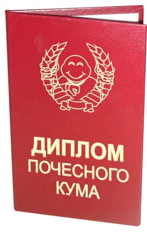 Поліграфія видавництво полиграфия офсетная печать банера открытки - Фото 2