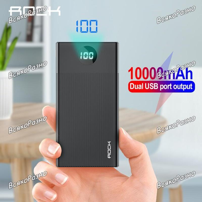 ROCK power Bank 10000 мАч портативное зарядное устройство