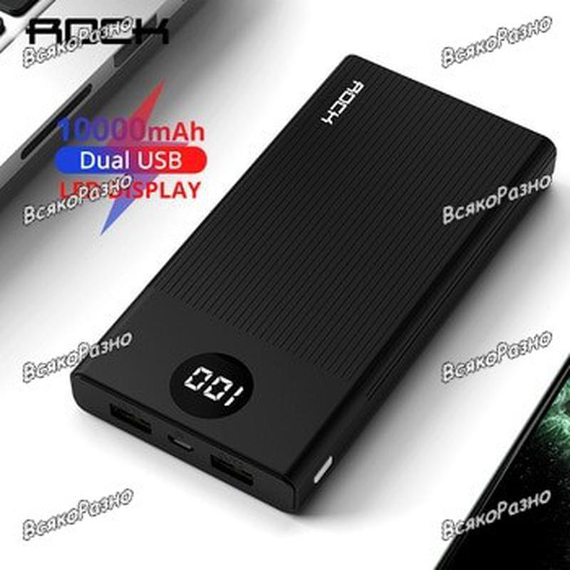 ROCK power Bank 10000 мАч портативное зарядное устройство - Фото 3