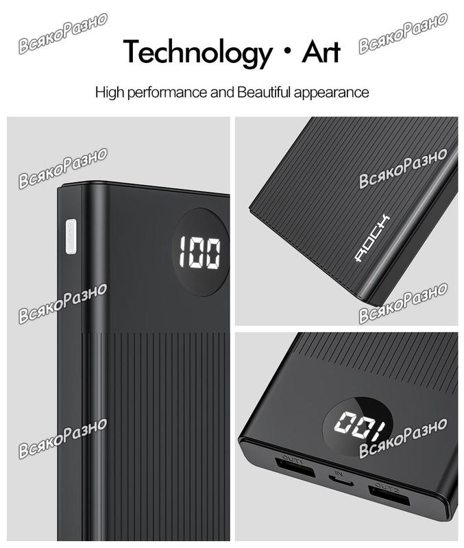 ROCK power Bank 10000 мАч портативное зарядное устройство - Фото 4