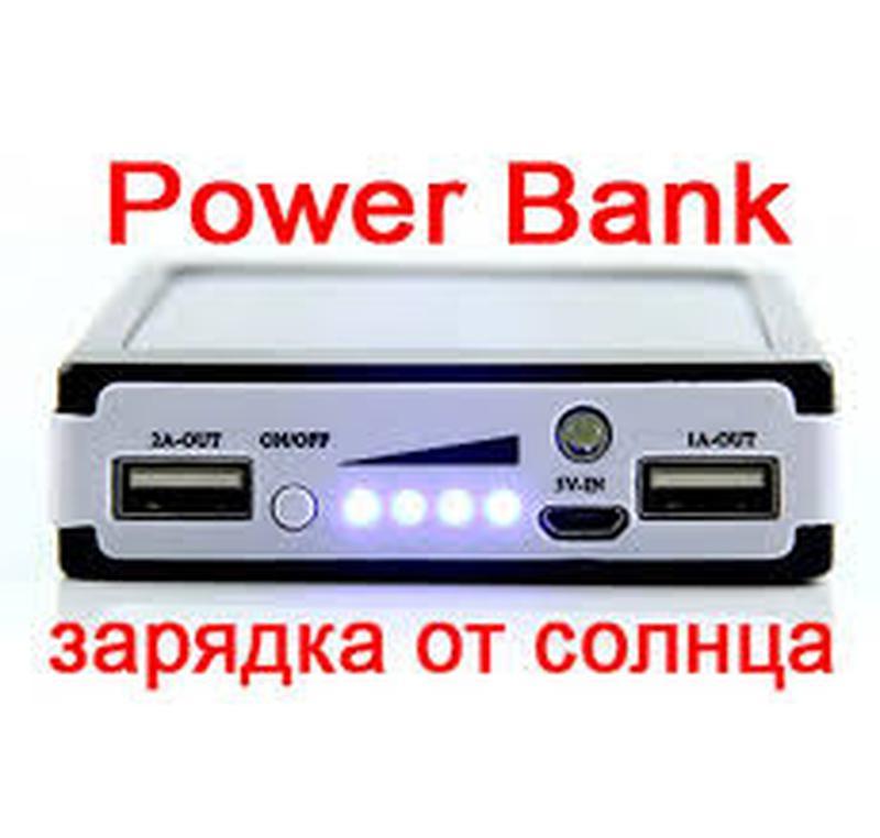 Power bank / зярядка от солнца+фонарик, внешний аккумулятор - Фото 2