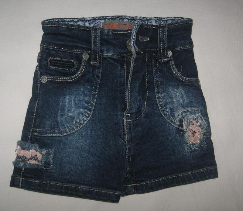 Джинсовые шорты на девочку на 9-12 мес / jack & jones