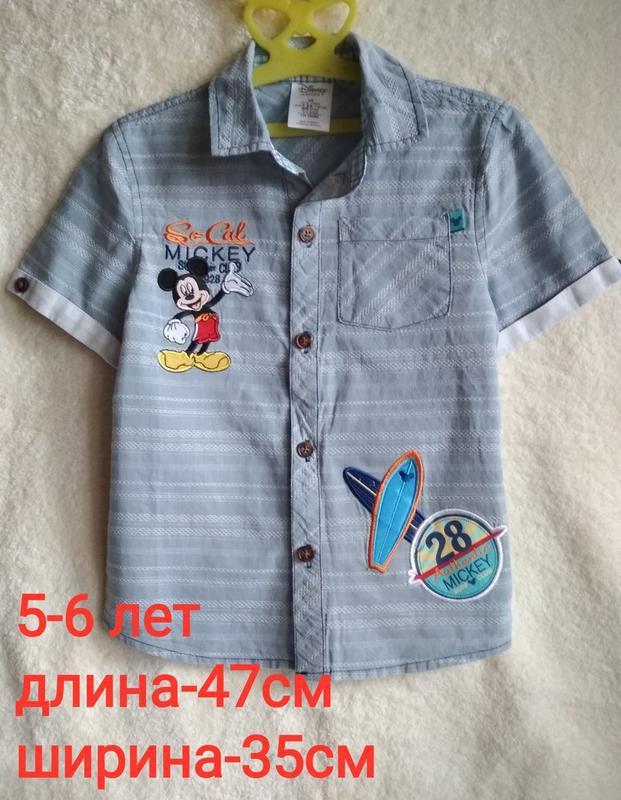 Летняя рубашка шведка на мальчика 5-6 лет ???? распродажа