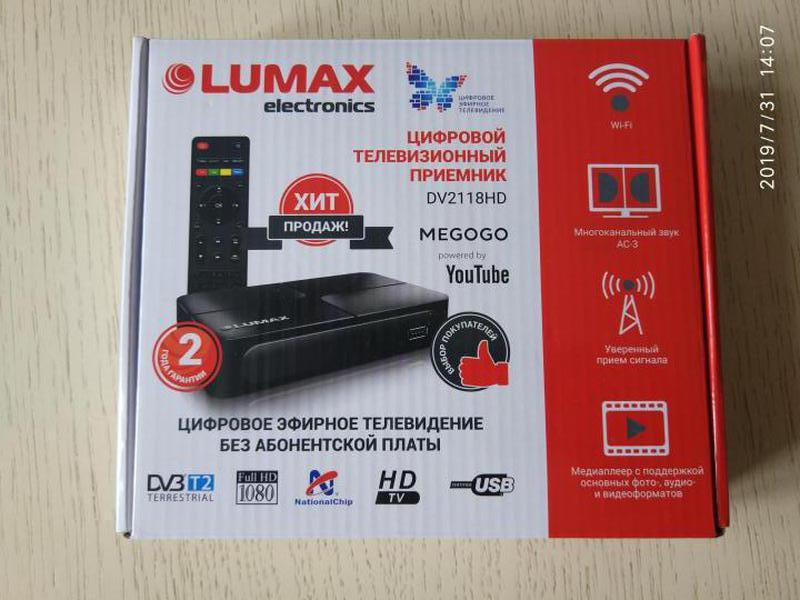 Цифровой ТВ-ресивер T2 Lumax DV2118HD + IPTV + YouTube + Wi-FI