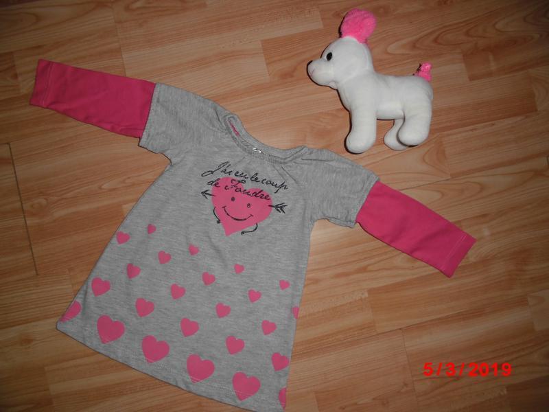 Красивое платье_туничка для малышки 6_9 мес. рост 65_71, можно...