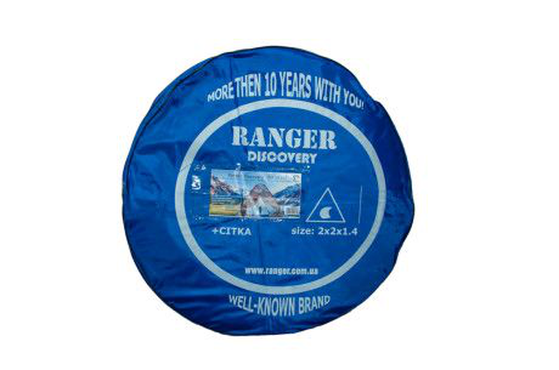 Всесезонная палатка-автомат для рыбалки Discovery Ranger RA-6603 - Фото 5