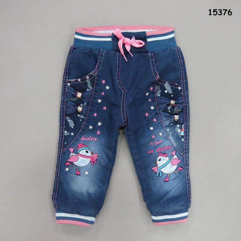 """Теплые джинсы """"птички"""" для девочки."""