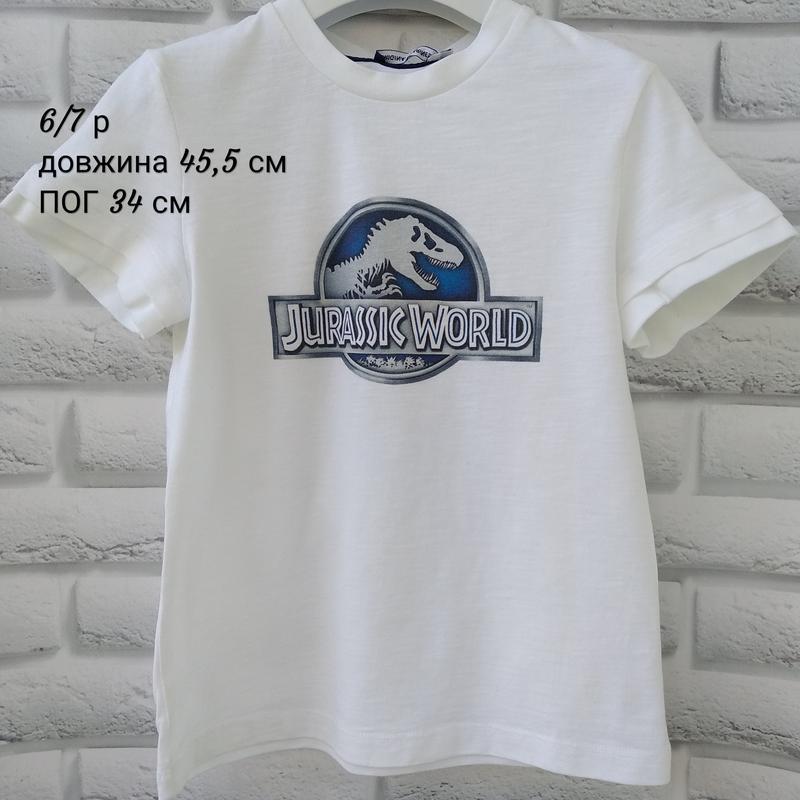 Белая футболка италия