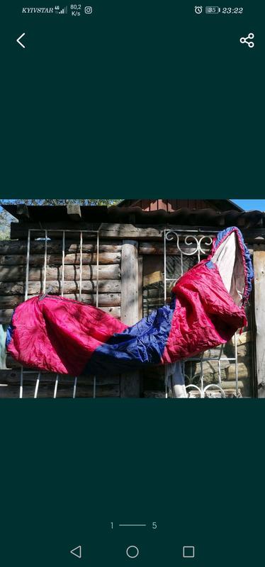Спальник спальний мешок мішок