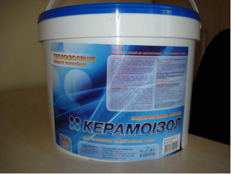 керамоизол - жидкая теплоизоляция