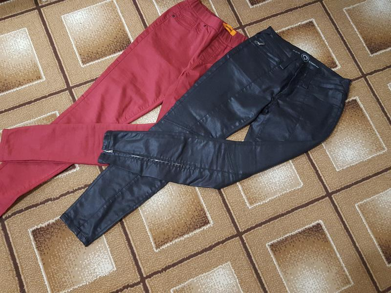 Крутые зауженные брюки от s.o.s