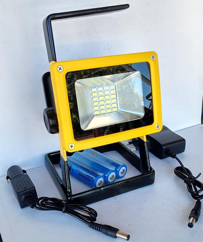Фонарь ручной прожектор фонарик X-Balong 204