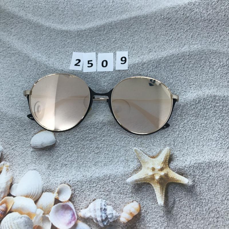 Зеркальные очки, цвет пудра к. 2509