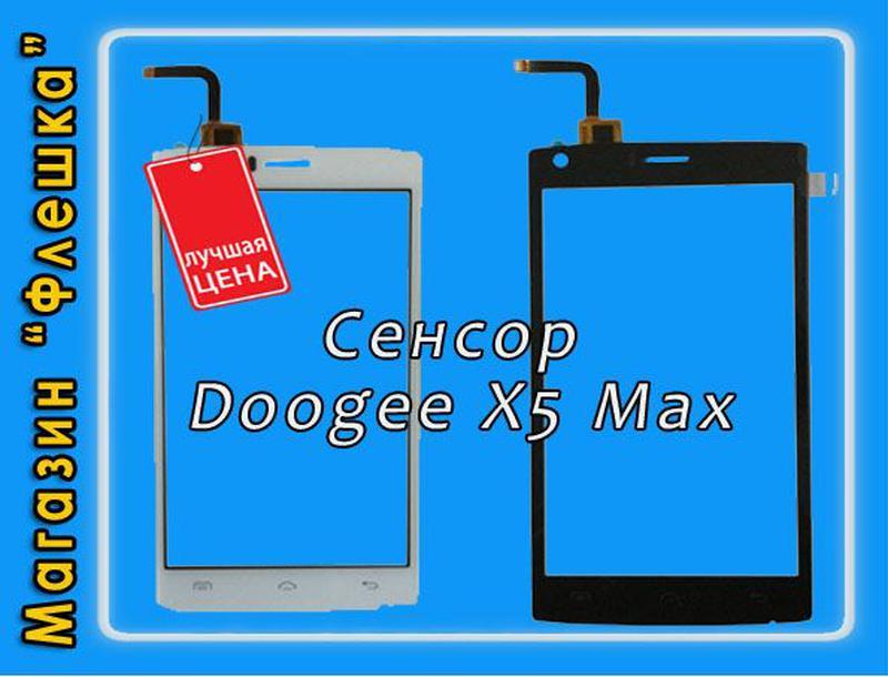 Doogee x5 max/Y6/x3/x7 Pro/ x10/x20/x55/shoot 2