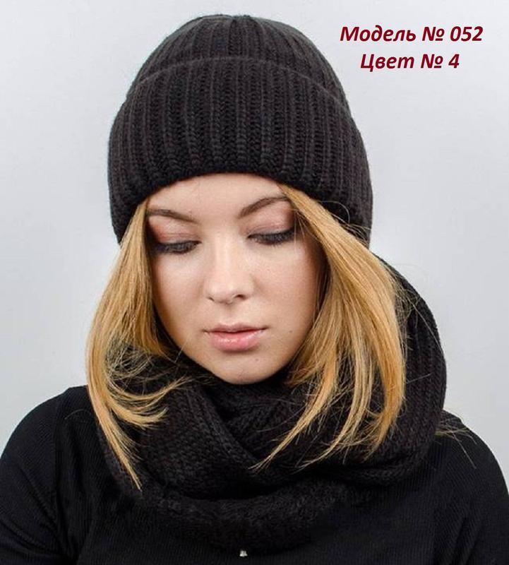 Зимний женский вязаный комплект -  шапка, хомут (снуд), цвет к... - Фото 2