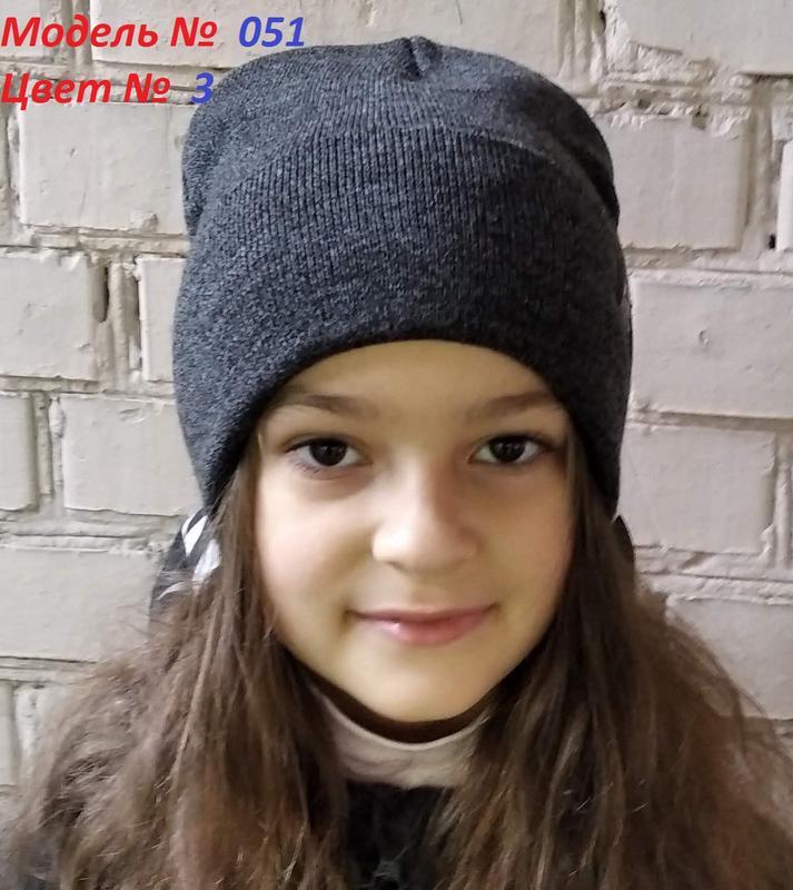 Стильная молодежная шапка с отворотом, двойная, с нашивкой бре... - Фото 3