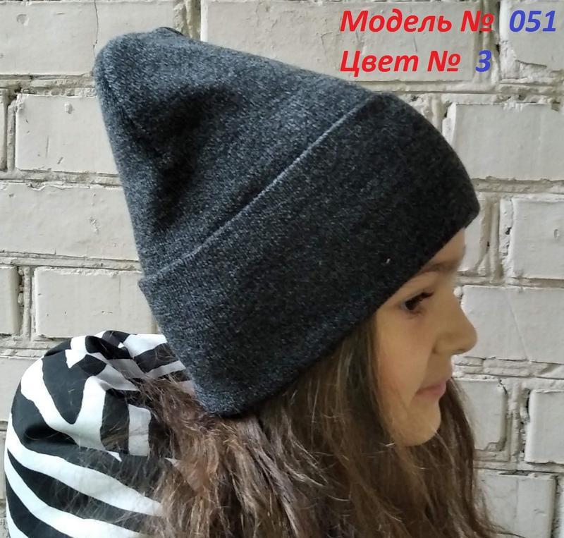 Стильная молодежная шапка с отворотом, двойная, с нашивкой бре... - Фото 6