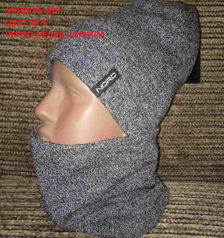 Комплект мужской, шапка и хомут