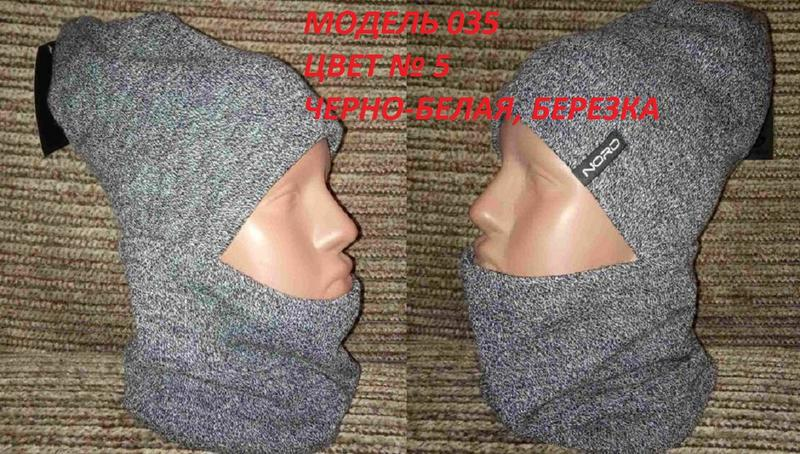 Комплект мужской, шапка и хомут - Фото 2