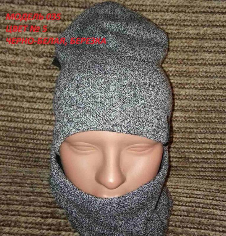 Комплект мужской, шапка и хомут - Фото 3