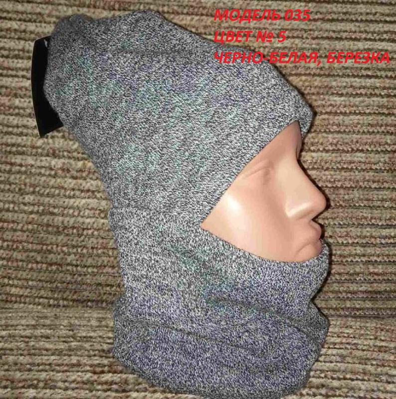 Комплект мужской, шапка и хомут - Фото 4
