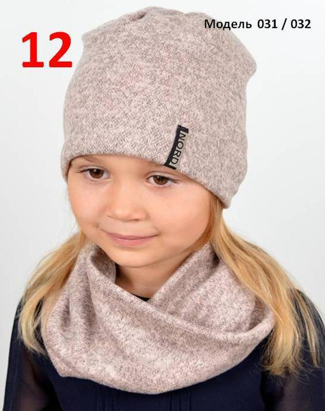 Весенний набор для девочки, шапка, хомут