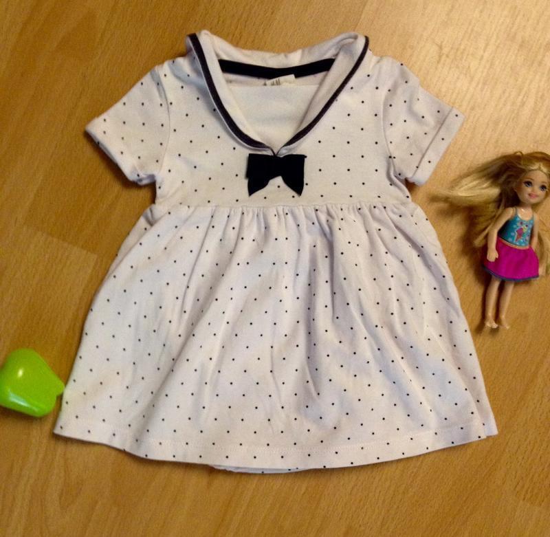 Бодік-плаття