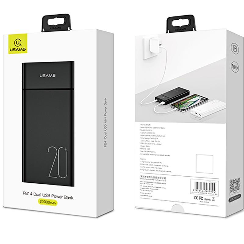 Портативное зарядное устройство Usams US-CD75 Power Bank 20000 mA
