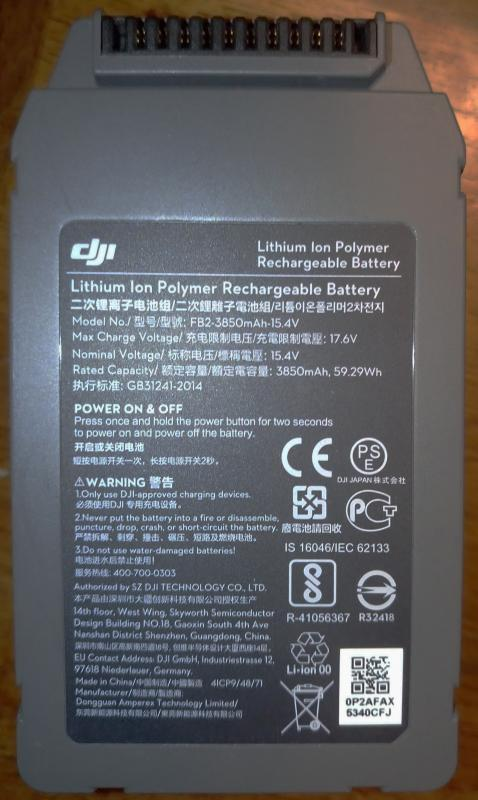 Разблокировка аккумуляторной батареи DJI Mavic 2 Pro - Фото 3