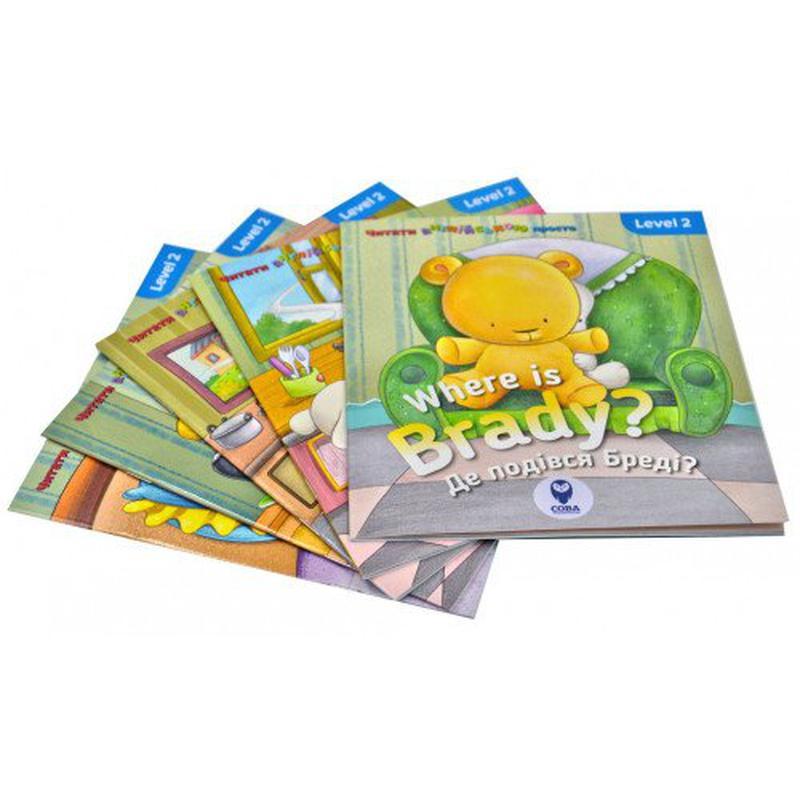 Комплект книг ( Дитячі книги )  ( Дитяча література )
