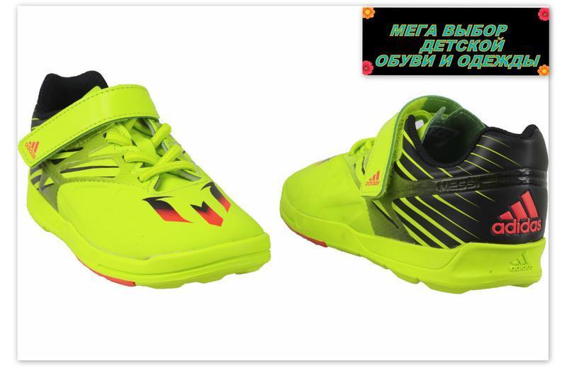 Моднячие кроссовки adidas - Фото 2