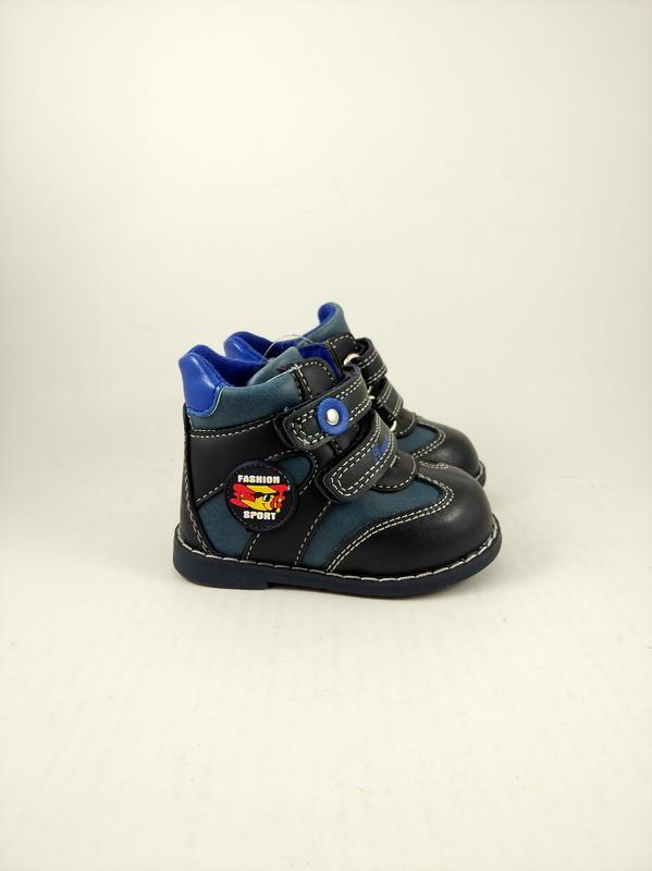 Ботинки для мальчиков tom.m 18p !!!последняя пара!!!