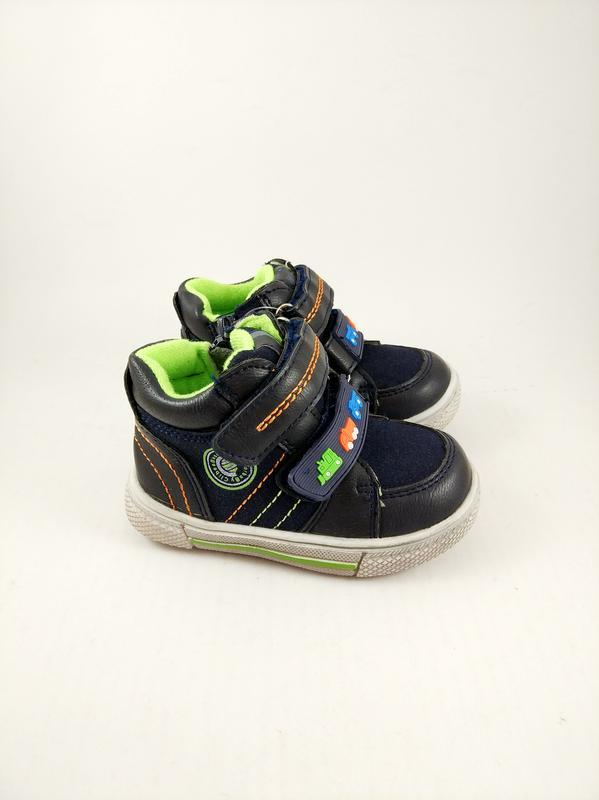 Ботинки для мальчиков clibee 20p !!!последняя пара!!!