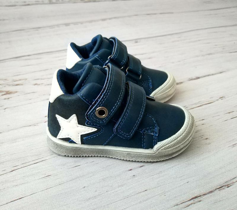 Ботинки для мальчиков с.луч !!!последняя пара!!!