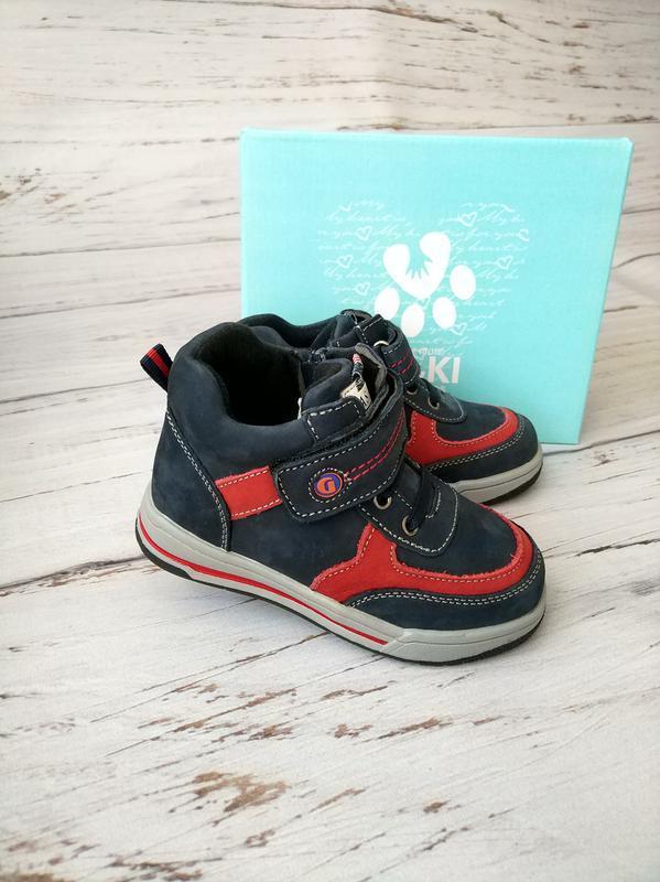 Стильные ботинки для мальчиков bi&ki !!!последняя пара!!!
