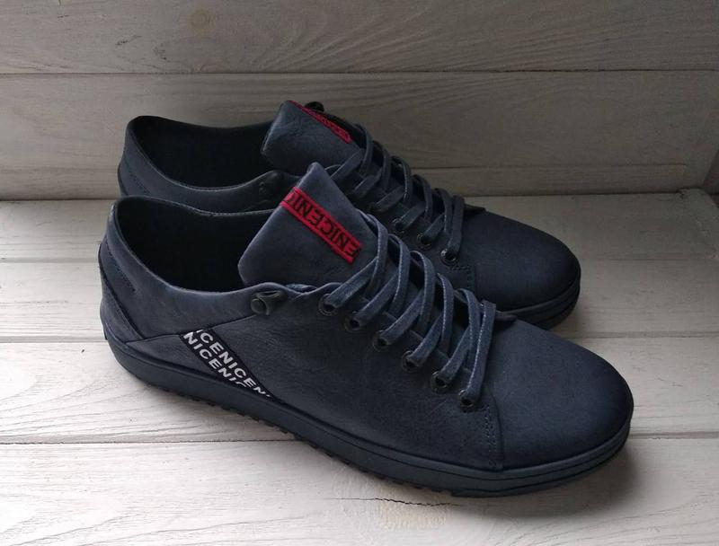 Туфли очень комфортные 40p/41p/42p/43p/44p