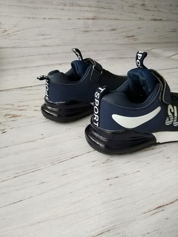 Кроссовки для мальчиков wniko - Фото 2