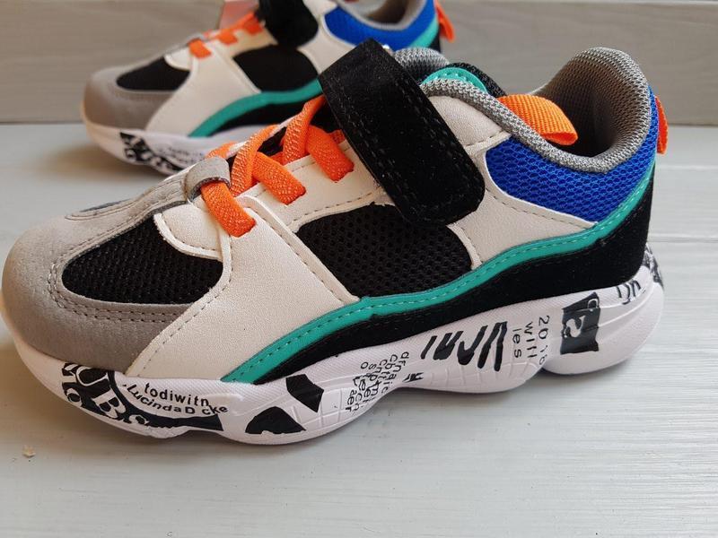 Кроссовки для мальчиков фирмы kimbo