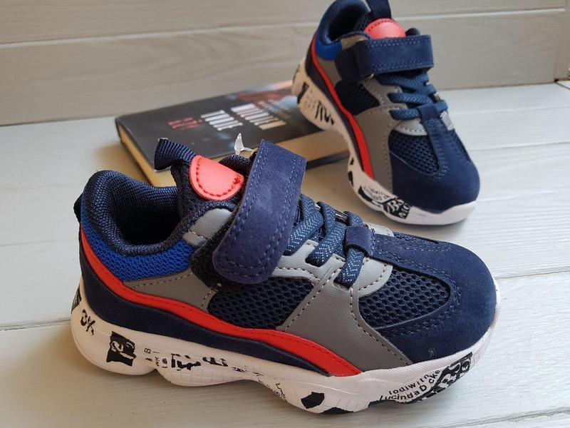 Кроссовки для мальчика фирмы kimbo