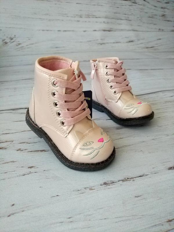 Демисезонные ботинки для девочек с.луч. !!!последняя пара!!!