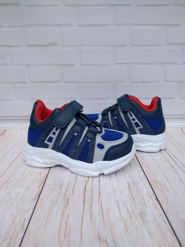 Кроссовки для маленьких спортсменов.