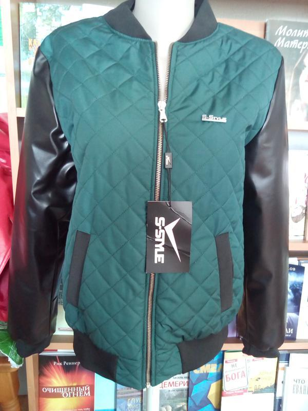 Супер трендовая куртка 44-46