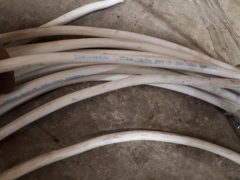 Провод ПВСм 2х1,5 мм² Одескабель Украина