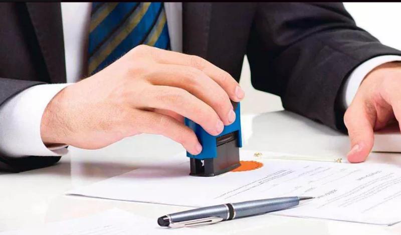 Юридичний супровід бізнесу. Надання юридичних консультацій.